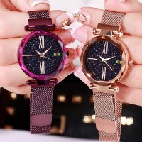 Starry Sky Magnetic Chain Ladies Watch