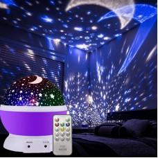 Star Moon Light Rotating Projector Lamp