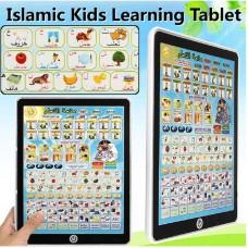 Islamic Educational iPad For Kids