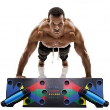 PUSH-UP BOARD 9 POSITION SYSTEM